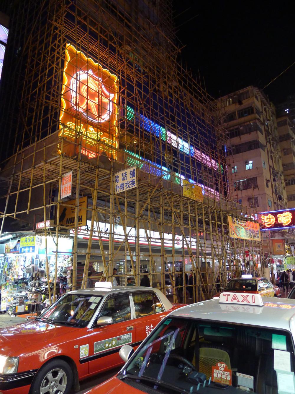 Hong-Kong_2