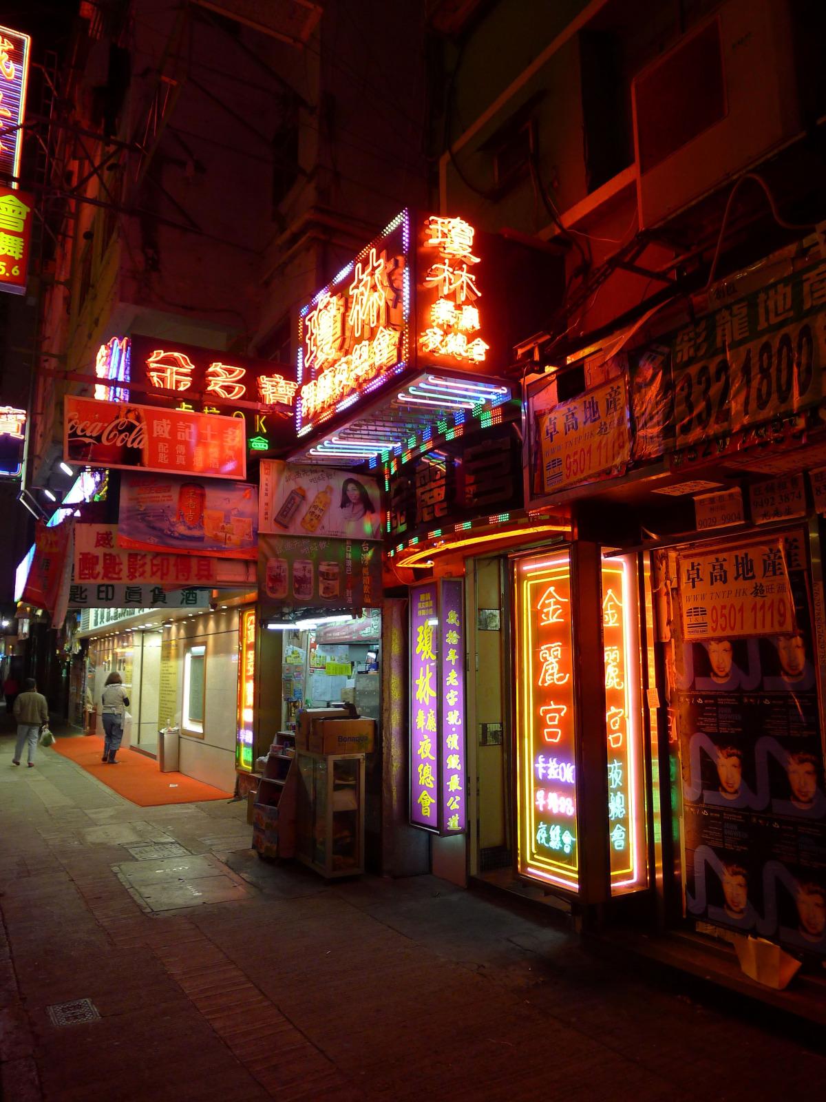 Hong-Kong_1