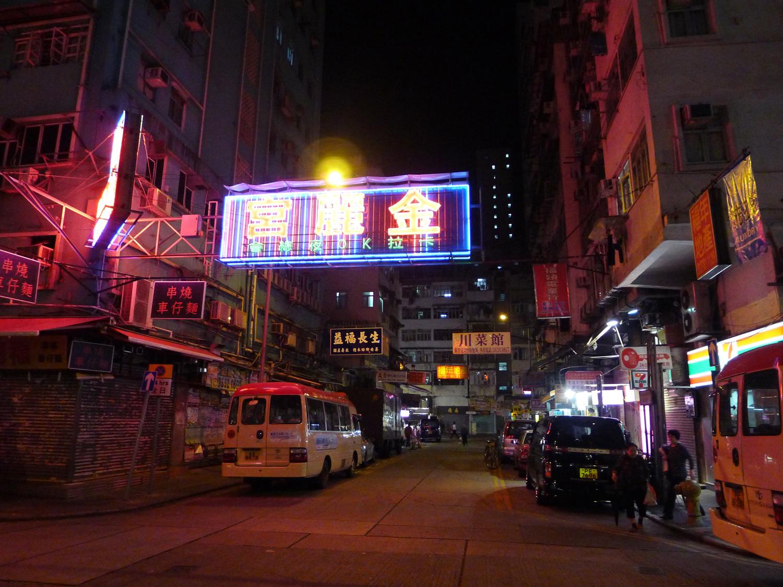 Hong-Kong_5