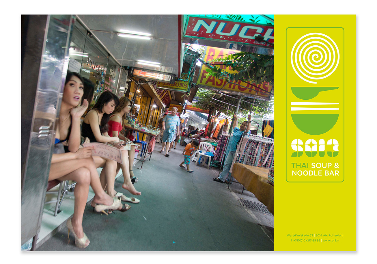SOI3_Streetfood_posters_A1