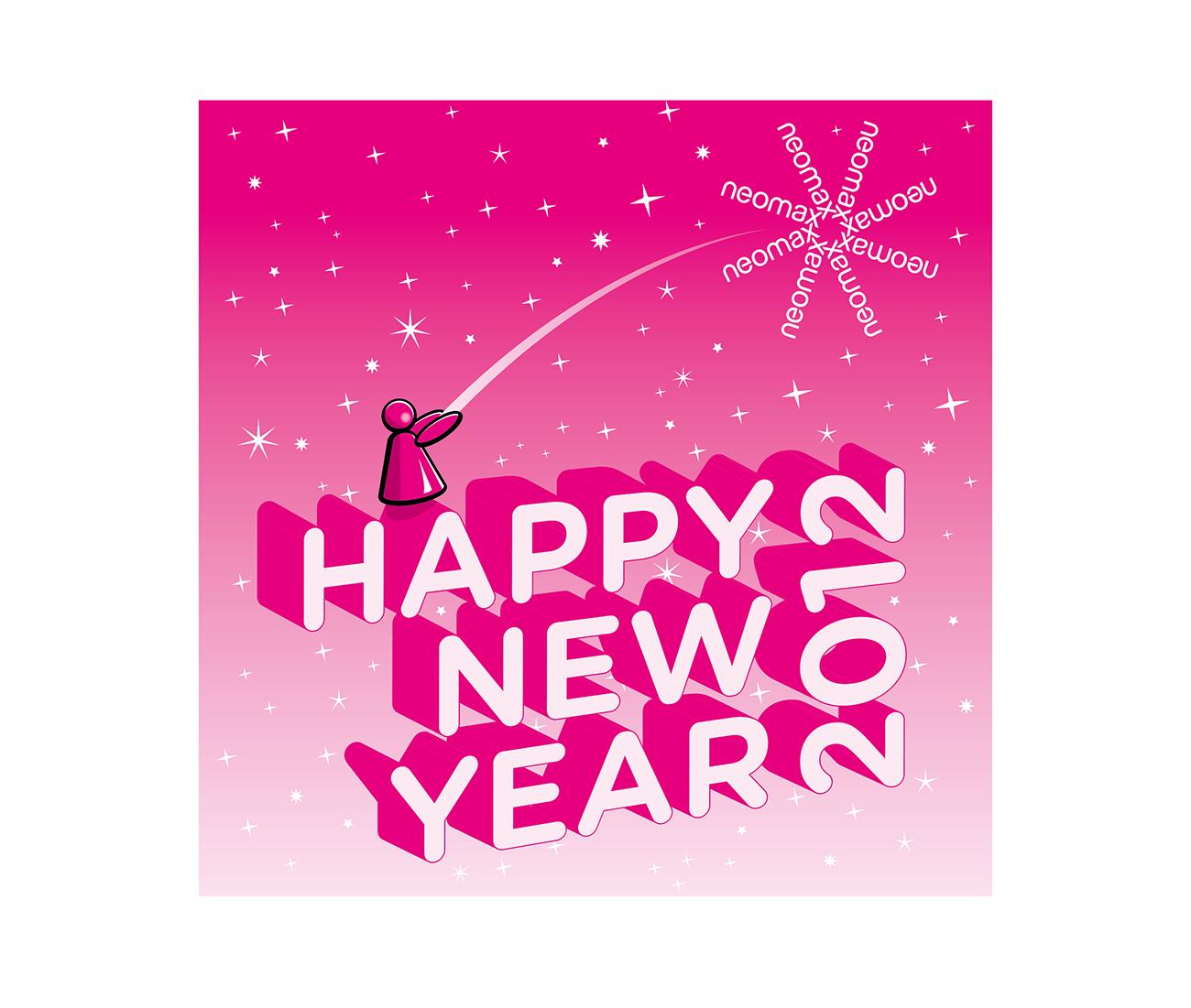 Nieuwjaars_illustratie_Neomax
